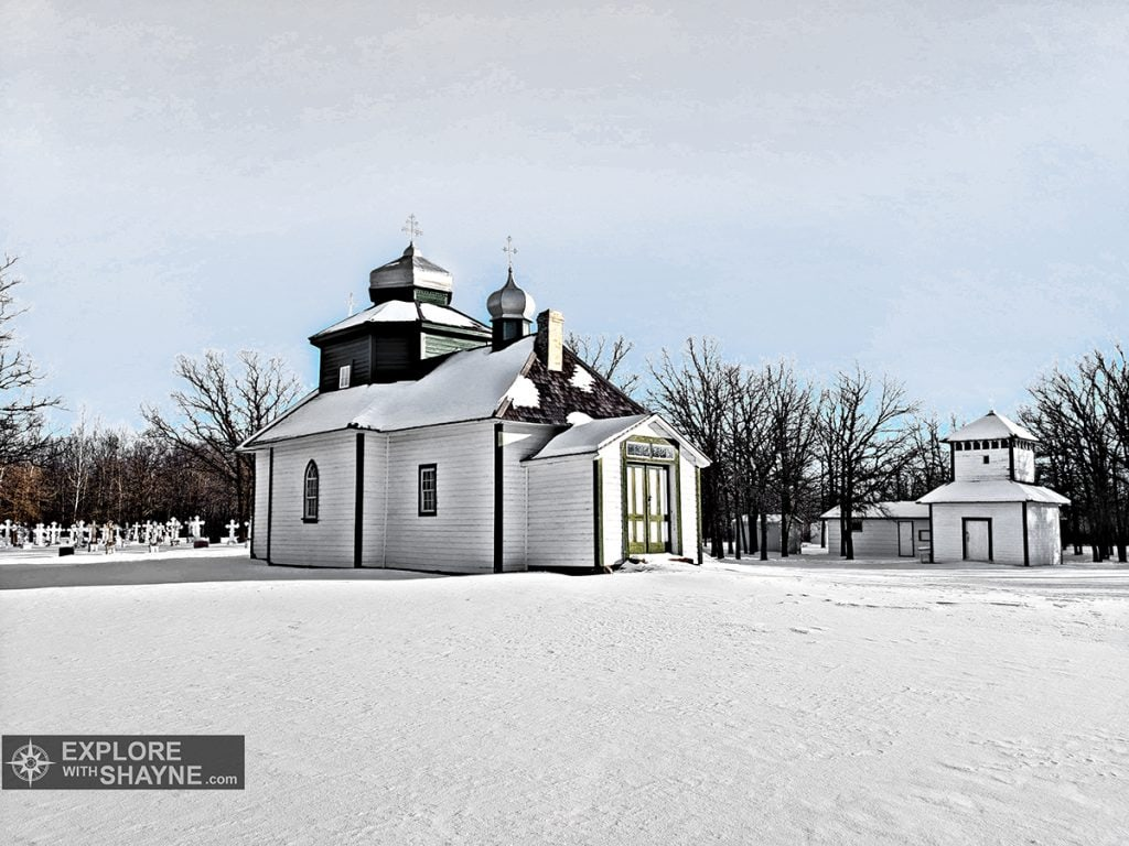 Old St. Michael's Ukrainian Orthodox Church and Cemetery